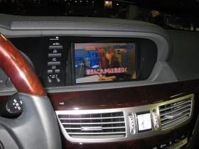 W221 TV-FREE